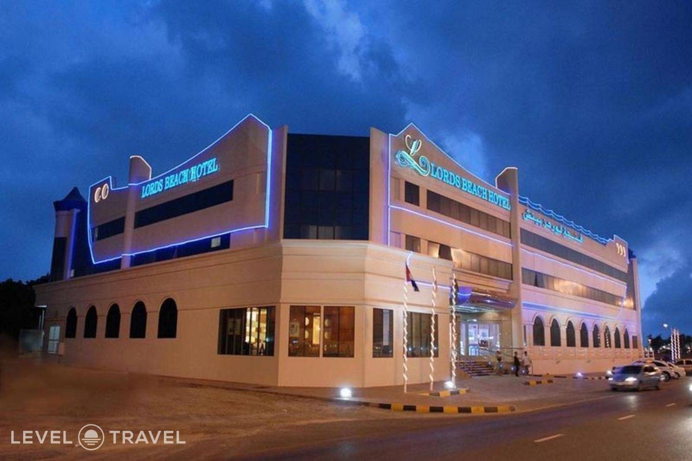 Тур в Lavender Hotel Sharjah (Ex. Lords), Шарджа