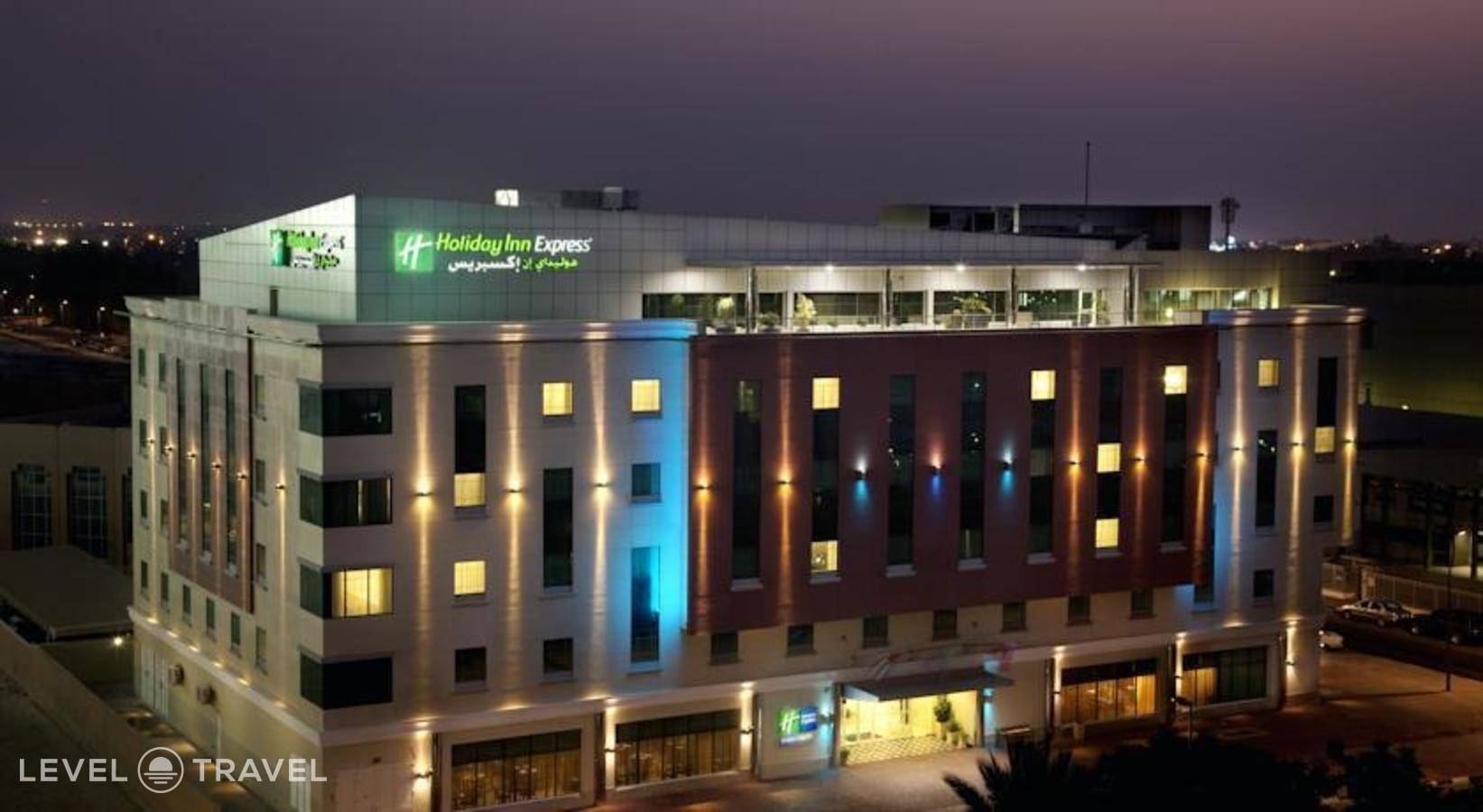 Тур в Holiday Inn Express Safa Park, Дубаи Джумейра