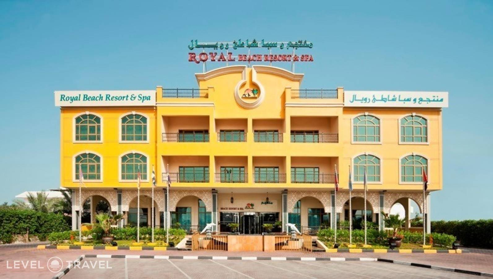Тур в Sahara Beach Resort & Spa (Ex. Royal Beach Resort & Spa Sharjah), Шарджа