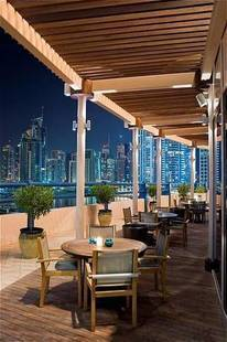 Marriott Dubai Harbour Hotel & Suites