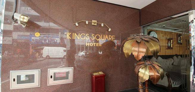 Kings Square Hotel (Ex. City King)