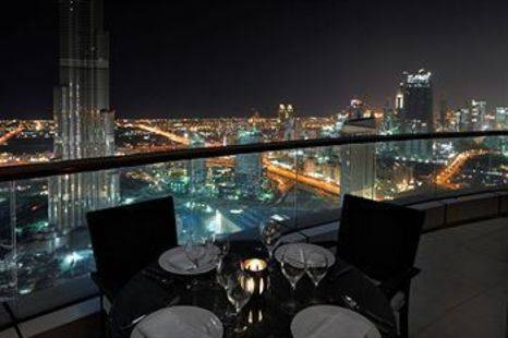 The Address Downtown Dubai Residences
