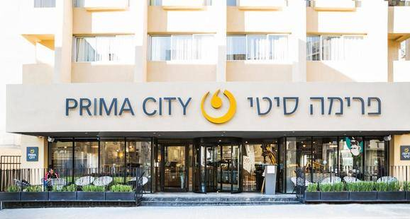 Prima City Hotel Tel Aviv (Ex. Atlas City Hotel)