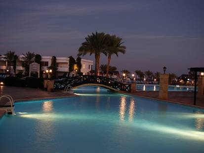 Queen Sharm Resort Beach (Ex.Vera Club Queen Beach)