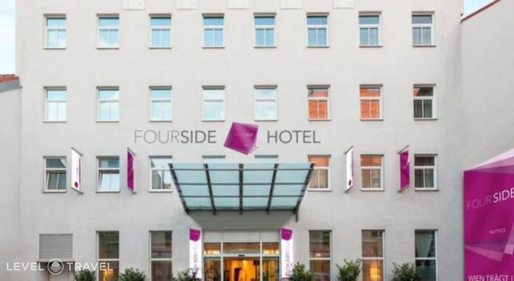 Тур в Fourside Hotel City Center Vienna, Вена