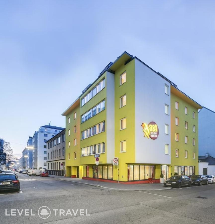 Тур в A&T Holiday Hostel Wien, Вена